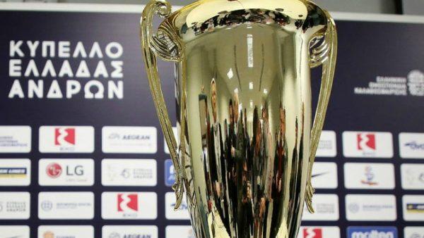 Κύπελλο Ελλάδος μπάσκετ: Δύο προημιτελικοί σε παράλληλη μετάδοση