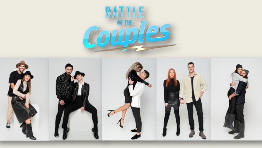 Battle of the Couples: Γνωρίστε τα 5 πρώτα ζευγάρια του νέου ριάλιτι του ALPHA