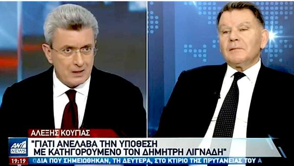 Νίκος Χατζηνικολάου: Στήριξε Κούγια και «άδειασε» τον ΑΝΤ1 (Vid)