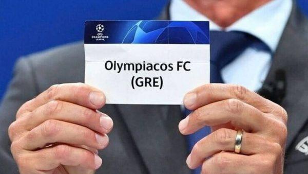 Πού θα δούμε την κλήρωση του Ολυμπιακού