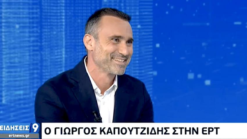 Γιώργος Καπουτζίδης: Η αποστομωτική του απάντηση στις δηλώσεις του Κούγια εναντίον του (Vid)