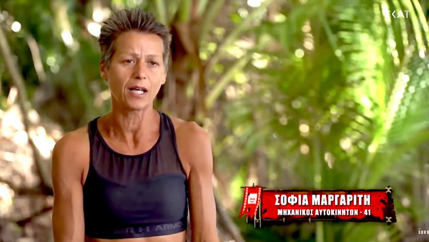 Σοφία Μαργαρίτη: Η εvτυπωσιακή της αλλαγή μετά το τέλος της από το Survivor (Pics)