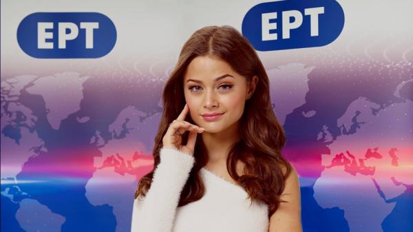 Eurovision 2021: Ακούστε για πρώτη φορά το τραγούδι της Ελλάδας (Vid)