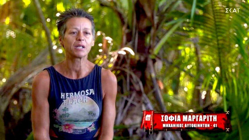 Έβαψε μαλλί, τα άλλαξε όλα: Η Σοφία Μαργαρίτη του Survivor δεν αναγνωρίζεται πλέον (Pics)
