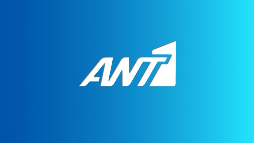 Μάρκος Σεφερλής: Ανακοινώθηκε επίσημα η πρεμιέρα του στον ΑΝΤ1