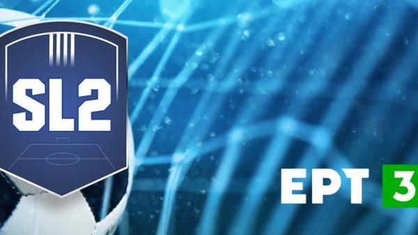Όλη η Super League 2, λεπτό προς λεπτό, στην ΕΡΤ3