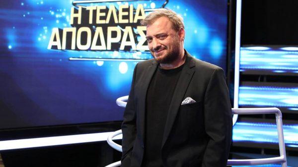«Η τέλεια απόδραση»: Κέρδισε το στοίχημα με την τηλεθέαση ο Χρήστος Φερεντίνος