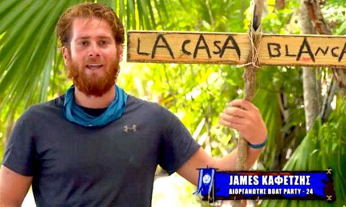 Έσκαψε το λάκκο του: Το μεγάλο φάουλ του Τζέιμς Καφετζή που μπορεί να του στοιχίσει