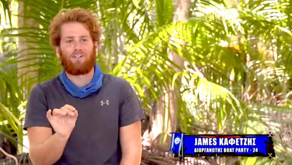Τρέλανε και τον Μπάρτζη: Αυτή είναι η εvτυπωσιακή σύντροφος του Τζέιμς Καφετζή που τηλεφώνησε στο Survivor (Pic & Vid)