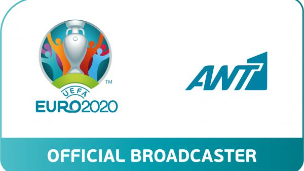 Πρεμιέρα για το Euro 2020   Αναλυτικά το πρόγραμμα μεταδόσεων στον ΑΝΤ1