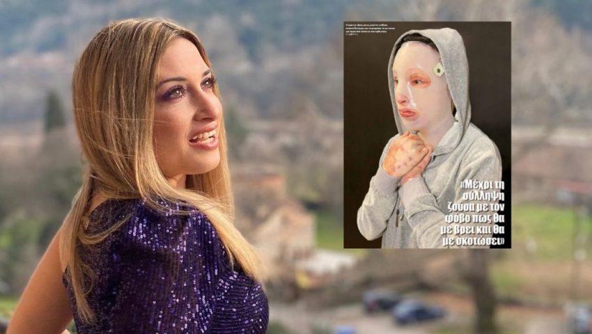 Ιωάννα Παλιοσπύρου: H πρώτη φωτογραφία του καμμένου χεριού της μετά την επίθεση με βιτριόλι (Pic & Vid)