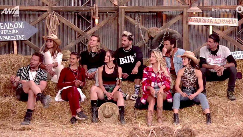 «Η Φάρμα τελικός» | Τι τηλεθέαση σημείωσε;