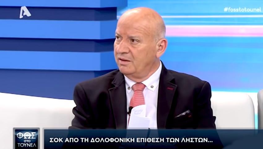 Ο πρώτος που μίλησε: Τι είχε πει ο Κατερινόπουλος στο «Φως στο Τούνελ» για τον δολοφόνο της Καρολάιν αμέσως μετά το έγκλημα