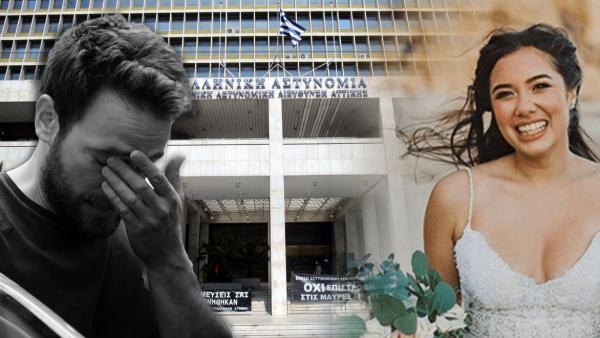 H επίσημη ανακοίνωση της ΕΣΗΕΑ για την αναπαραγωγή αποσπασμάτων του ημερολογίου της Κάρολαϊν