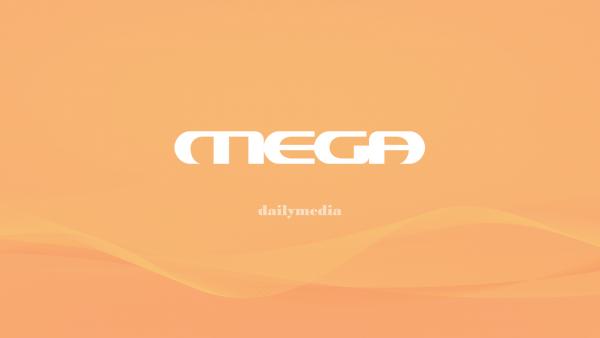 «Mega Σαββατοκύριακο» και το καλοκαίρι | Τα νέα πρόσωπα