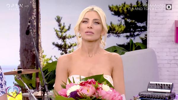Ευτυχείτε | Tι τηλεθέαση σημείωσε η τελευταία εκπομπή της Κατερίνας Καινούργιου;