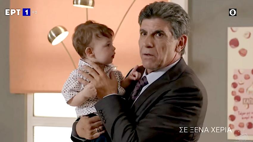 «Σε ξένα χέρια» | Καθηλωτικό το trailer της νέας σειράς της ΕΡΤ με Μπέζο, Σκιαδαρέση & Λουιζίδου