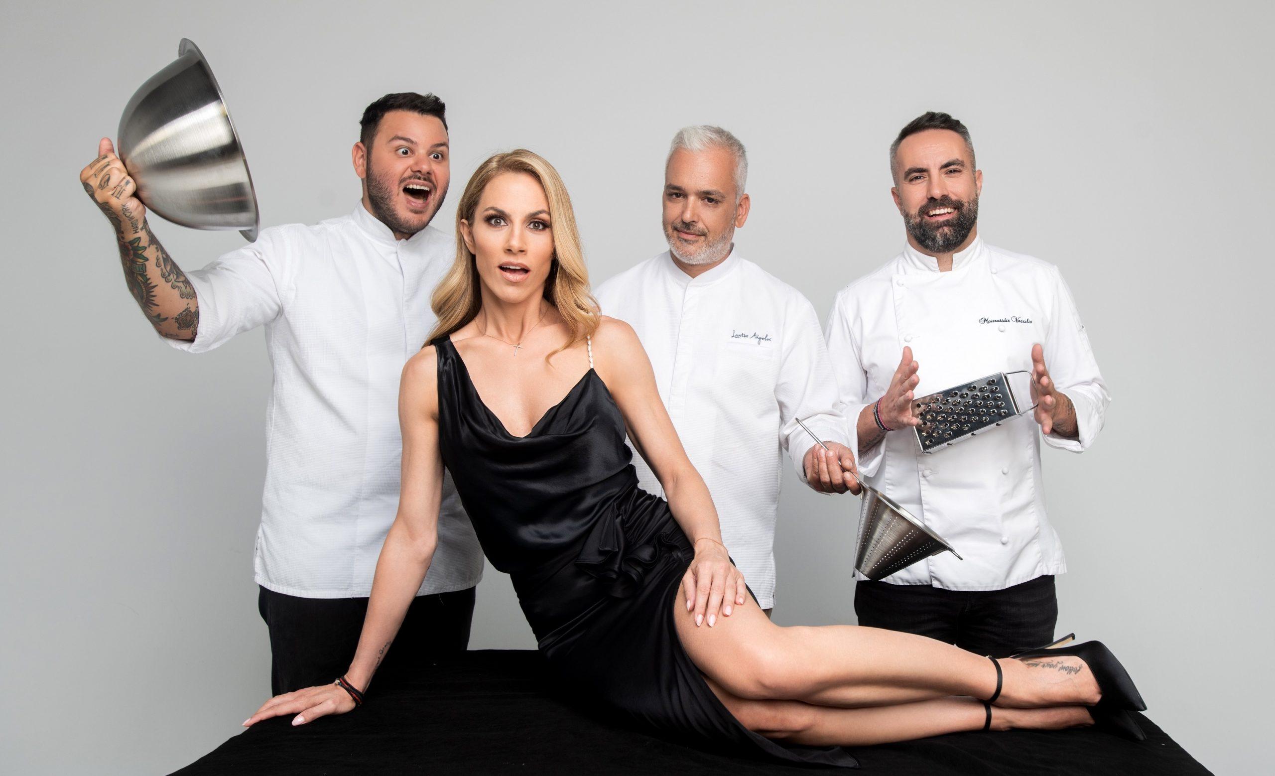 Πρεμιέρα απόψε για το «Game of Chefs» του ΑΝΤ1   Κάθε πότε θα προβάλλεται