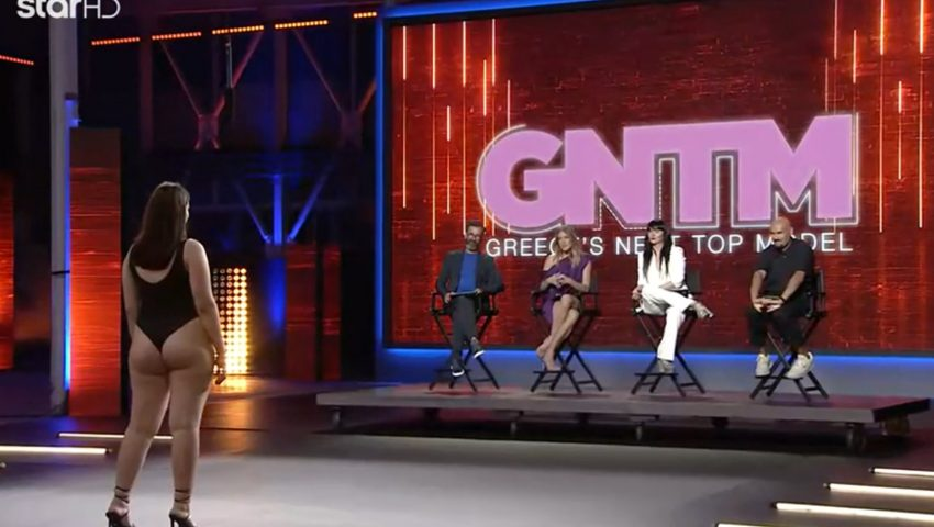 GNTM 4 | Η plus size 22χρονη που εντυπωσίασε τους πάντες είναι η απάντηση στα αvορεκτικά πρότυπα (Vid)