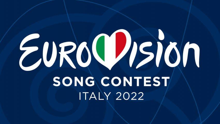 Eurovision 2022   Τα πρώτα ονόματα για την εκπροσώπηση της Ελλάδας (Vid)