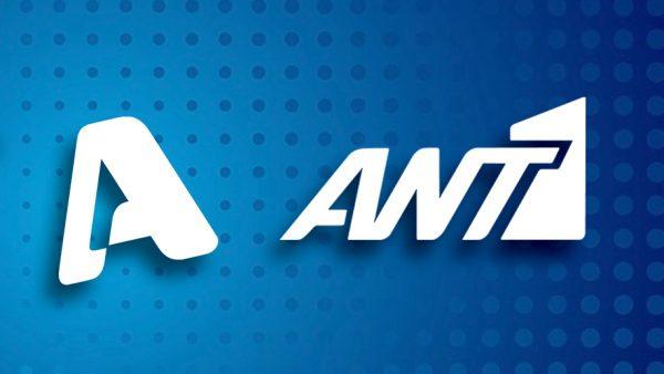Θρυλική ψυχαγωγική εκπομπή του ΑΝΤ1 επιστρέφει… στον ALPHA