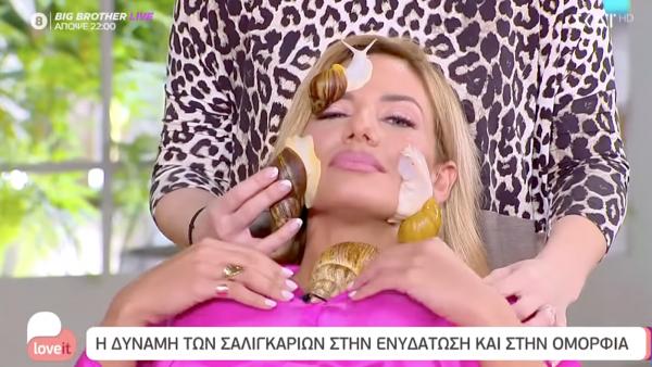 Νιώσατε κι εσείς άσχημα γι' αυτό που είδαμε στην εκπομπή της Ιωάννας Μαλέσκου;